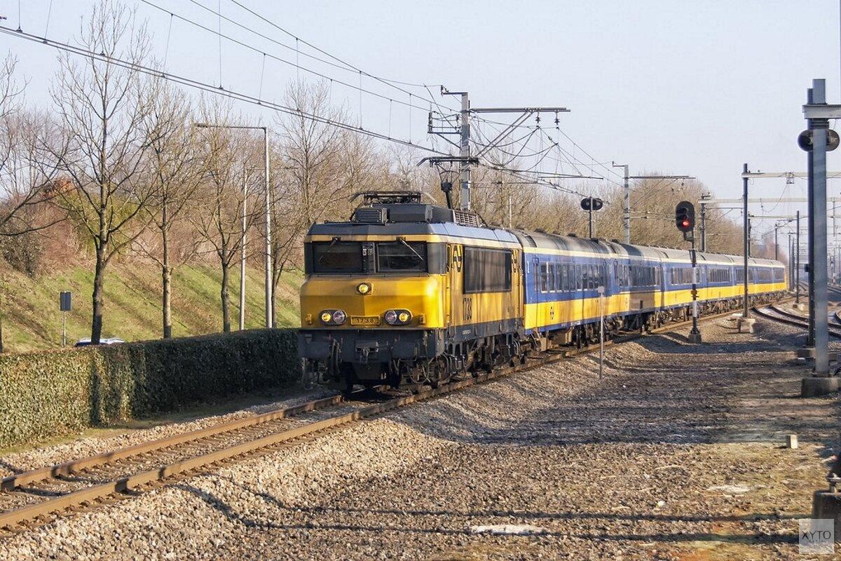 Noodrem Kopen Ns Zet Onderdelen Oude Sprinter Treinen In Etalage