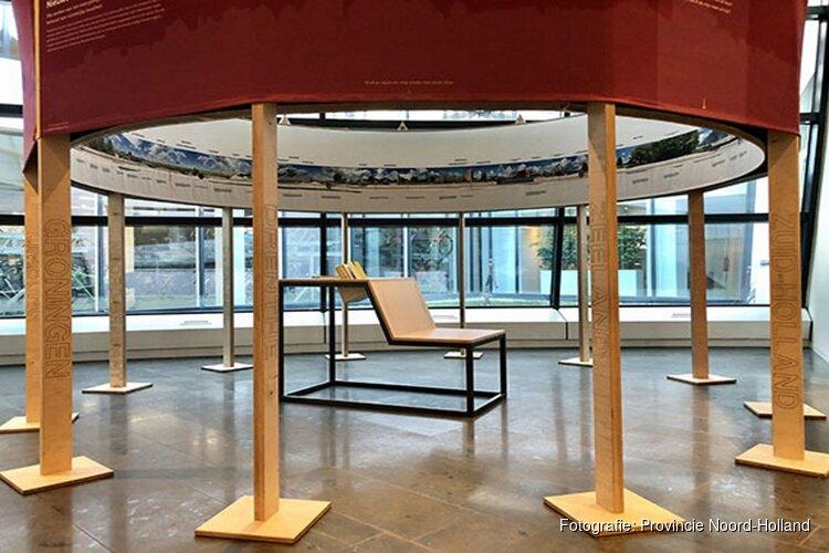 Expositie Panorama Nederland in provinciekantoor Haarlem